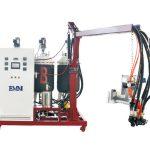 EMM083 Niederdruck-PU-Polyurethan-Isolierschaum-Injektionsmaschine für Memory-Pillow-PU-Schuh und Sitzkissen