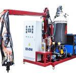 Hochpräzisions-PU-Injektionsmaschine aus Polyurethanschaum 60 L 13,3 g / s ISO